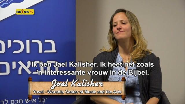 Getuigenis Jael Kalisher