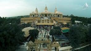Overview of Adalaj Trimandir