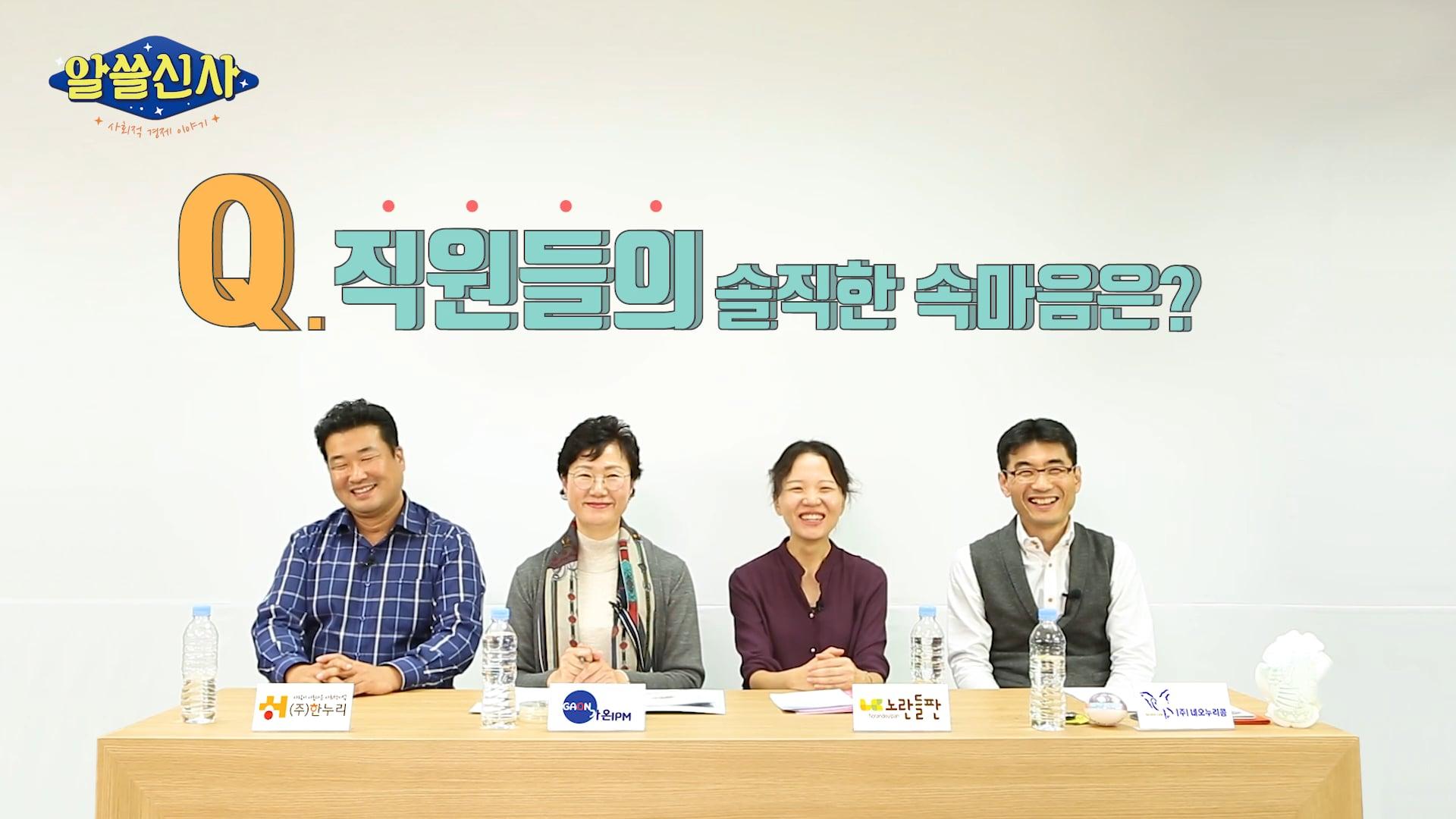 알쓸신사2편_feat.인쇄출판편