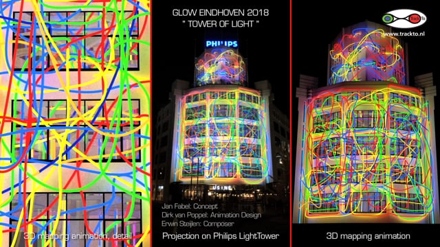 Tower of Light, GLOW Eindhoven 2018