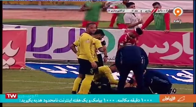 Pars Jonoubi Jam v Tractor Sazi - Full - Week 14 - 2018/19 Iran Pro League