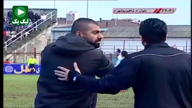 Malavan v Shahin Bushehr - Highlights - Week 15 - 2018/19 Azadegan League