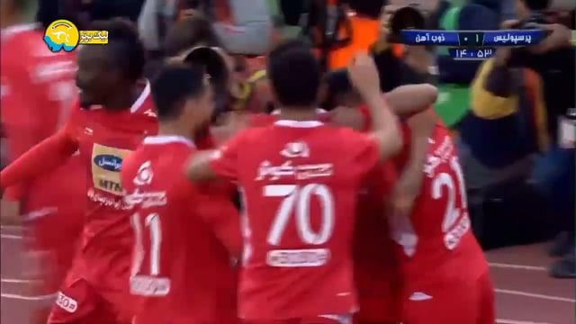 Persepolis v Zob Ahan - Highlights - Week 11 - 2018/19 Iran Pro League