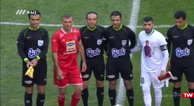 Persepolis v Zob Ahan - Full - Week 11 - 2018/19 Iran Pro League