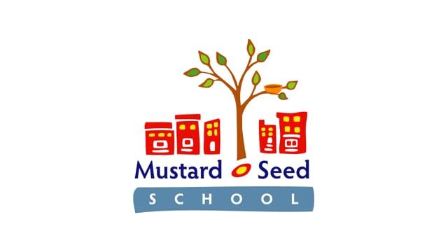 Charter School Promotional Video