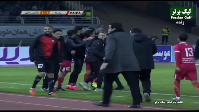 Padideh v Machine Sazi - Highlights - Week 15 - 2018/19 Iran Pro League