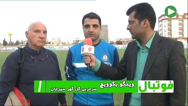 Gol Gohar v Fajr Sepasi - Highlights - Week 15 - 2018/19 Azadegan League