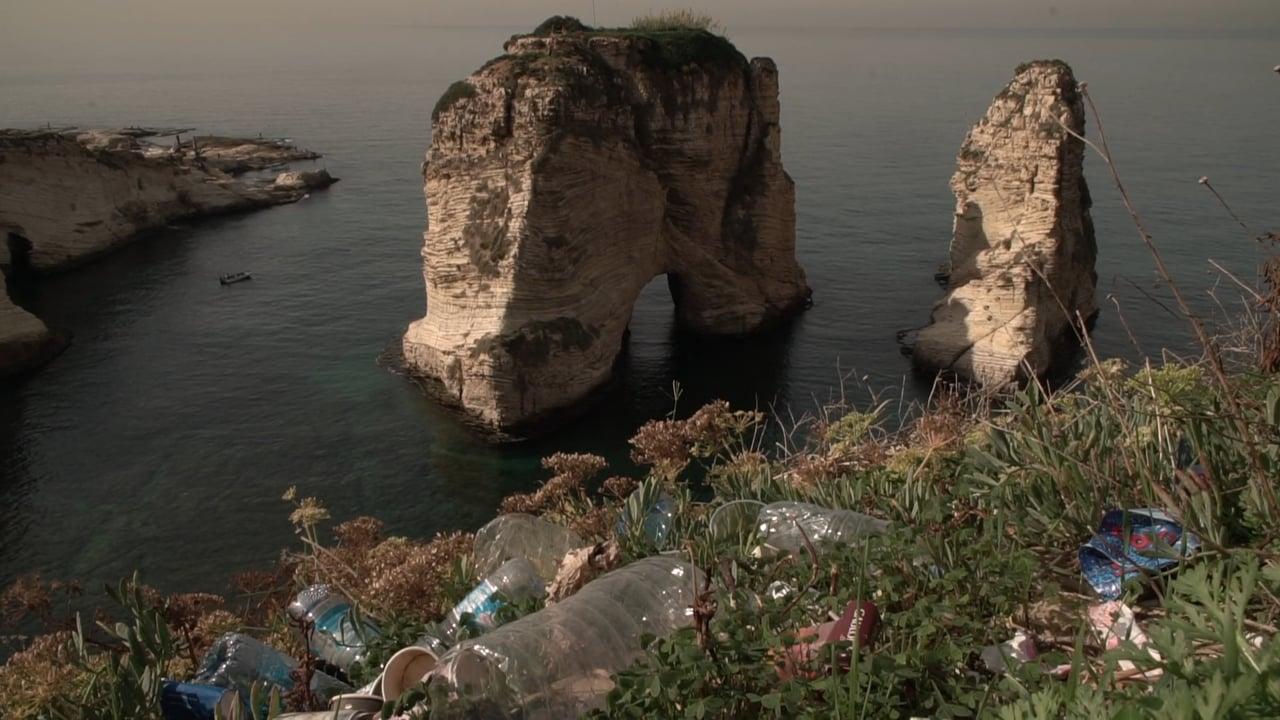 BBC World - Beirut Trash - 7th December 2018