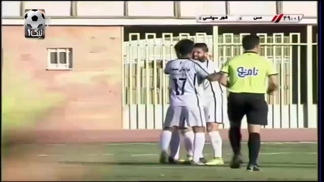 Mes Kerman v Fajr Sepasi - Highlights - Week 15 - 2018/19 Azadegan League