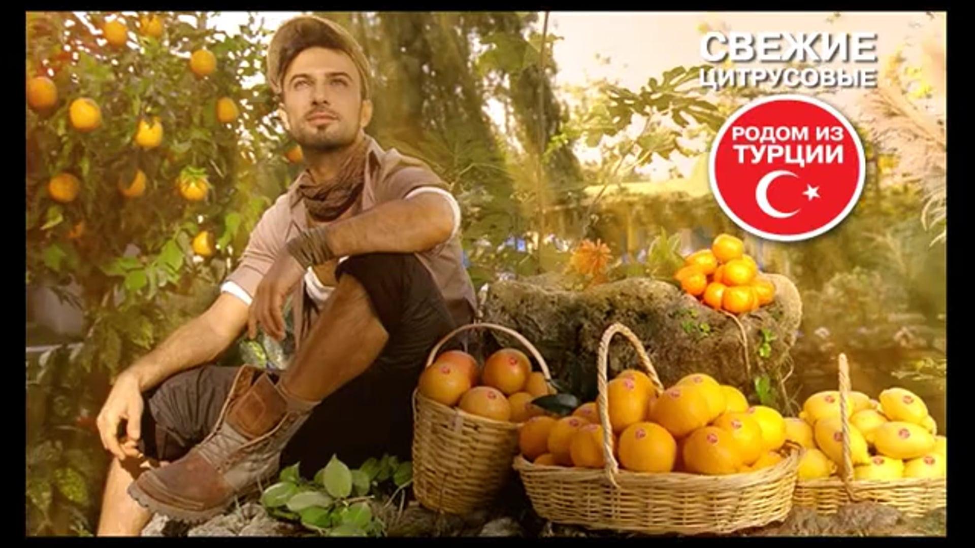 Ezel Akay-Tarkan Orange TVC