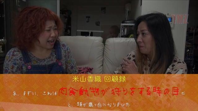 ジャガー横田に初日の出プロレスゲリラオファー映像フルバージョン