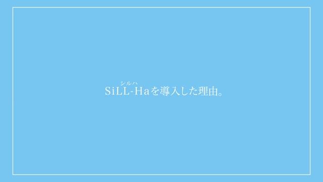 【PV】唾液検査用装置 SiLL-Ha(シルハ) :ふくおか歯科インタビュー