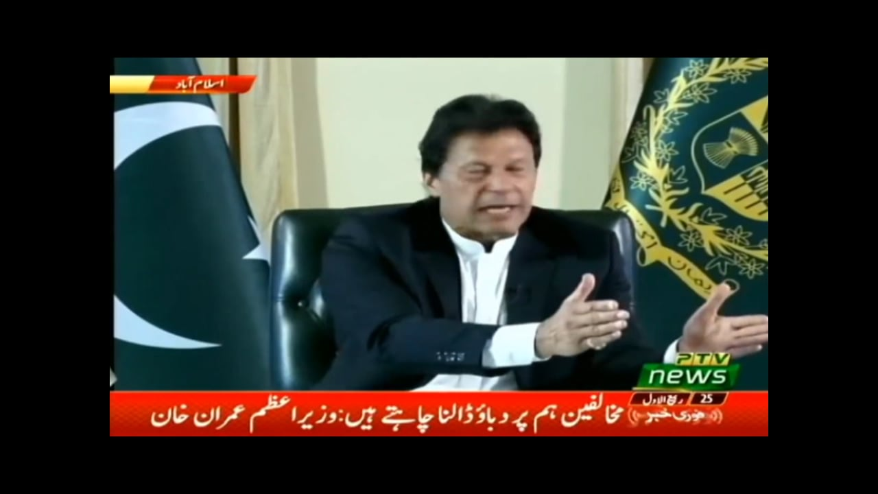 Imran Khan about FAFEN