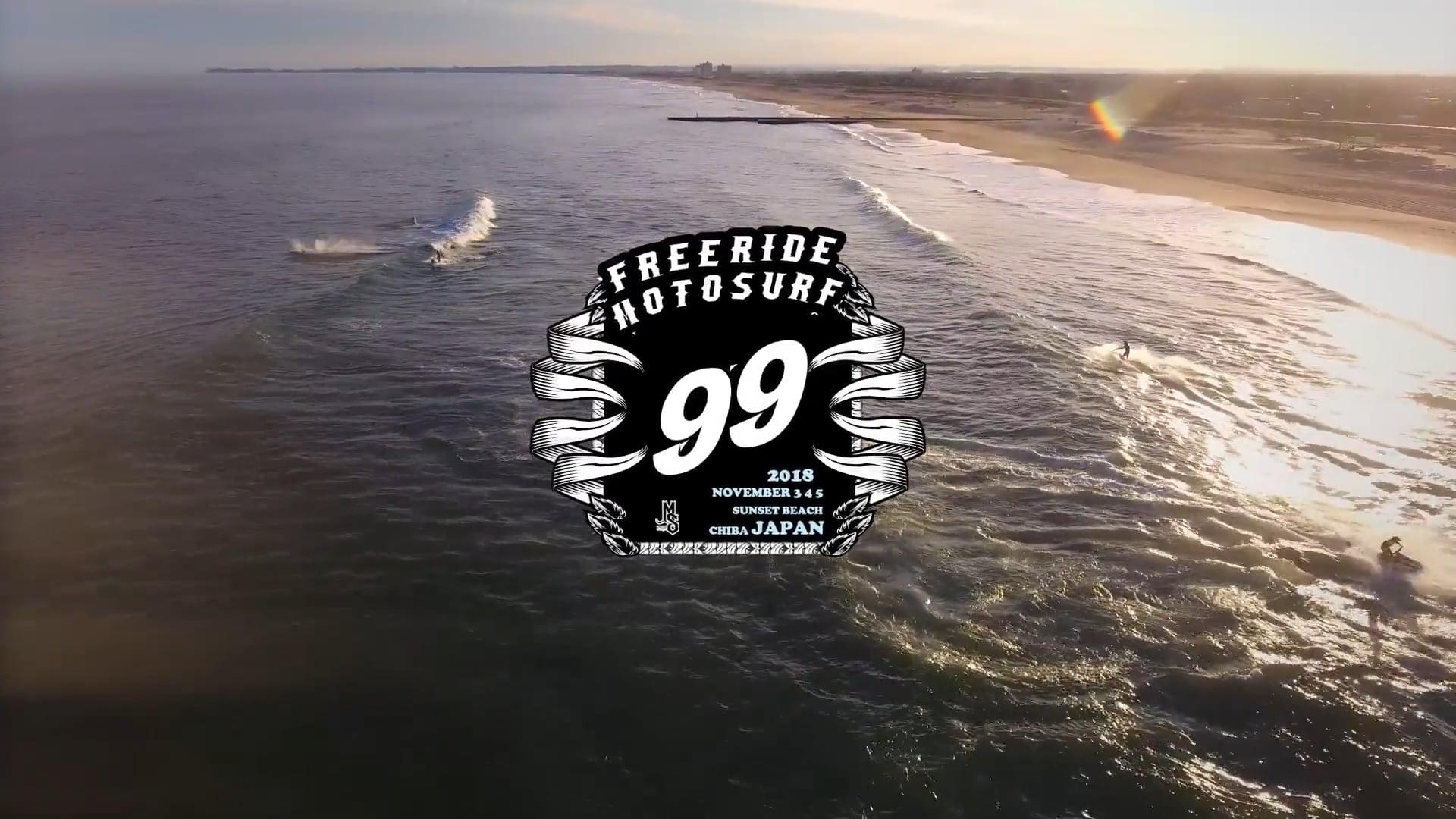 IFWA World Championships Japan 2018 Freeride Motosurf 99