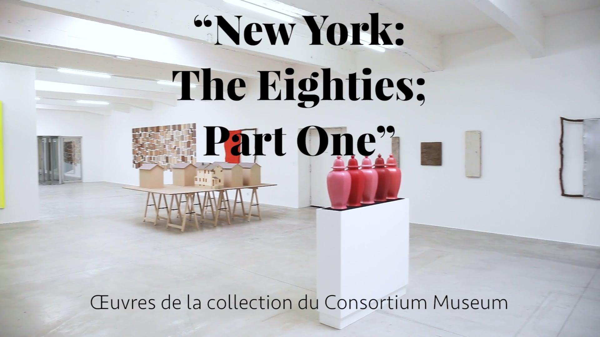Consortium Museum 2019