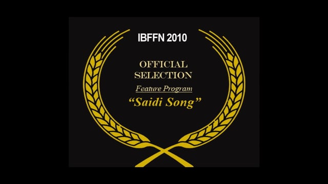 Saidis Song Feature Film Trailer