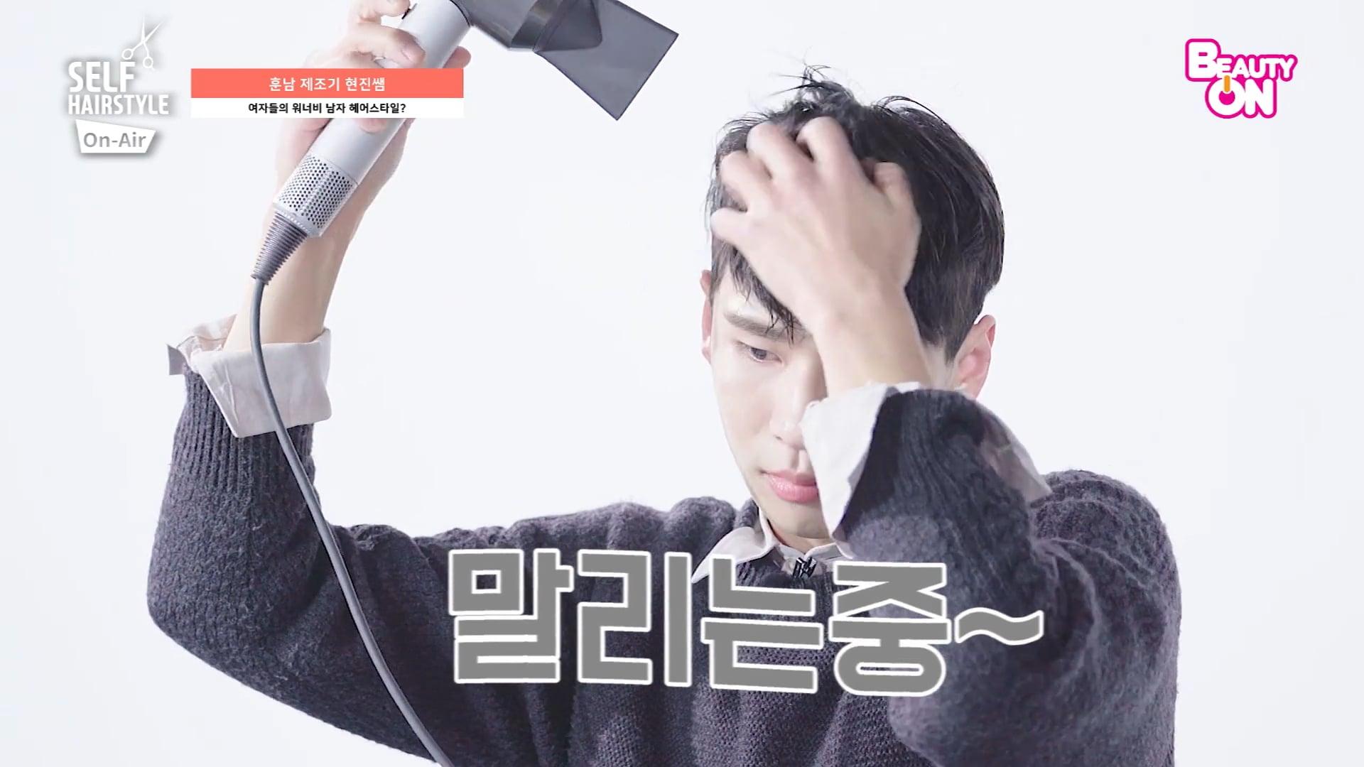[YOUTUBE] 뷰티온_이철헤어커커_ep4_