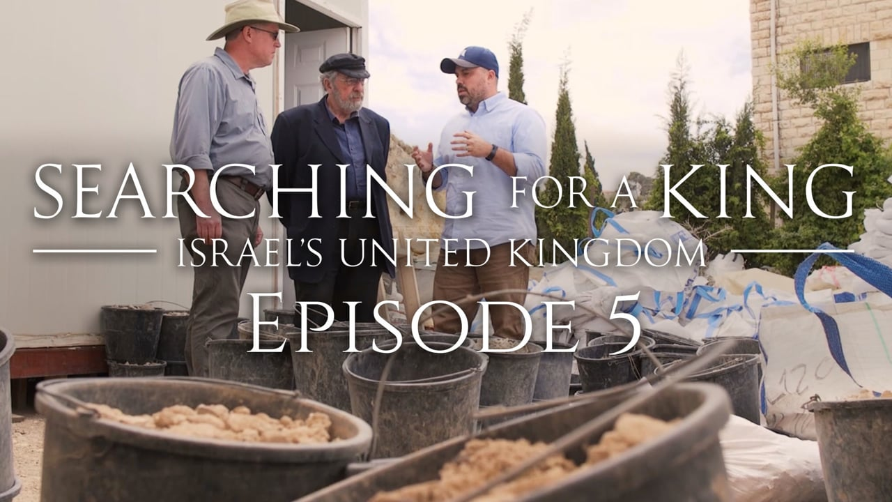 The Golden Age of Israel - Searching for a King: Episode 5