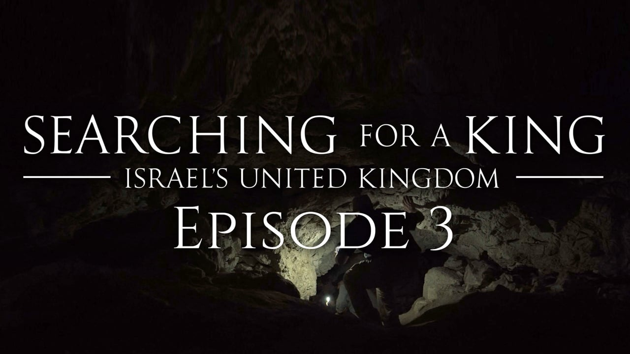 David Runs For His Life - Searching for a King: Episode 3