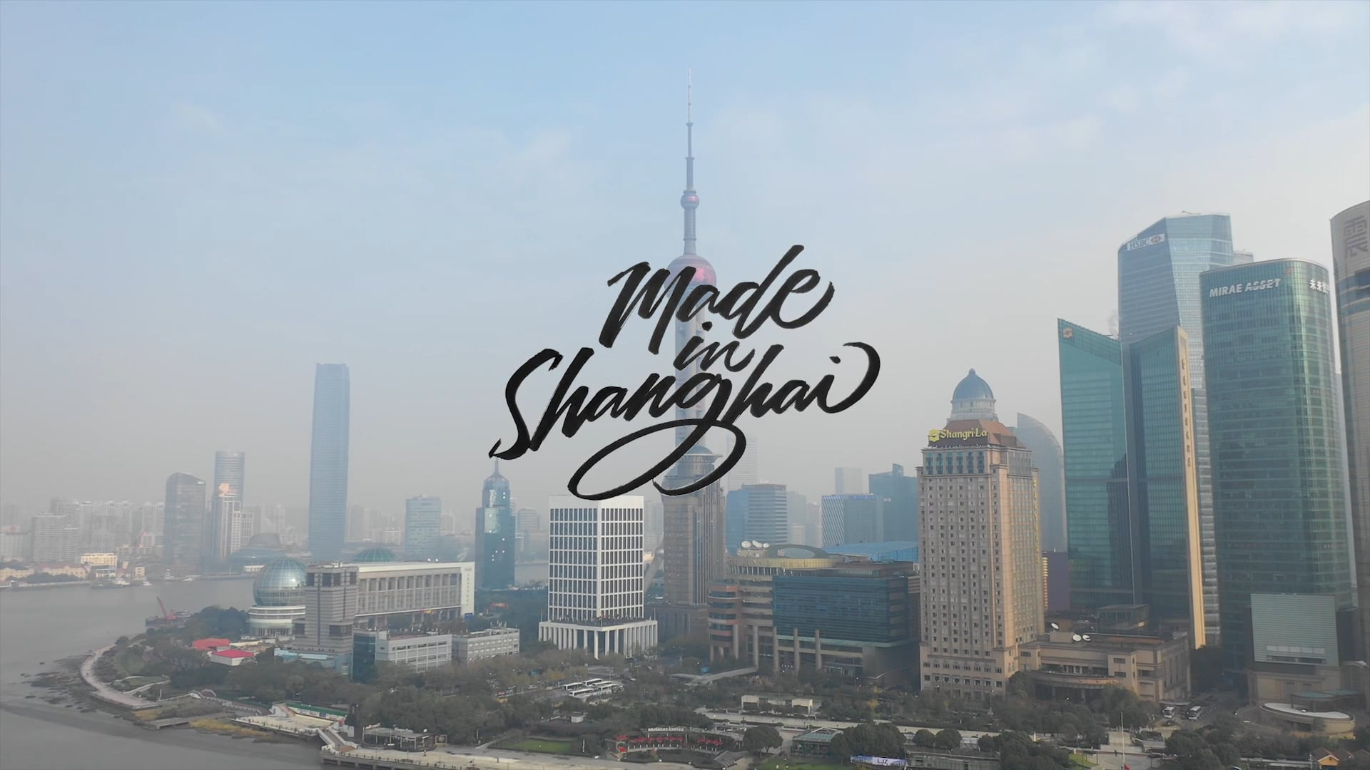 INNERSECT SHANGHAI 2018 TRIP ROJAS LEON / BUFALOPROD
