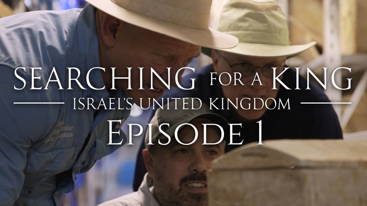 Archaeology & the Bible - Searching for a King: Episode 1