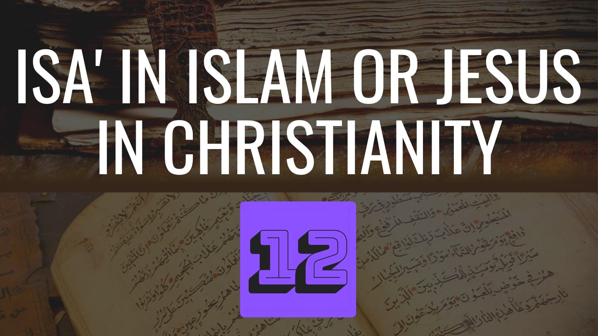 'Isa in Islam or Jesus in Christianity? – Dr. Joshua LIngel