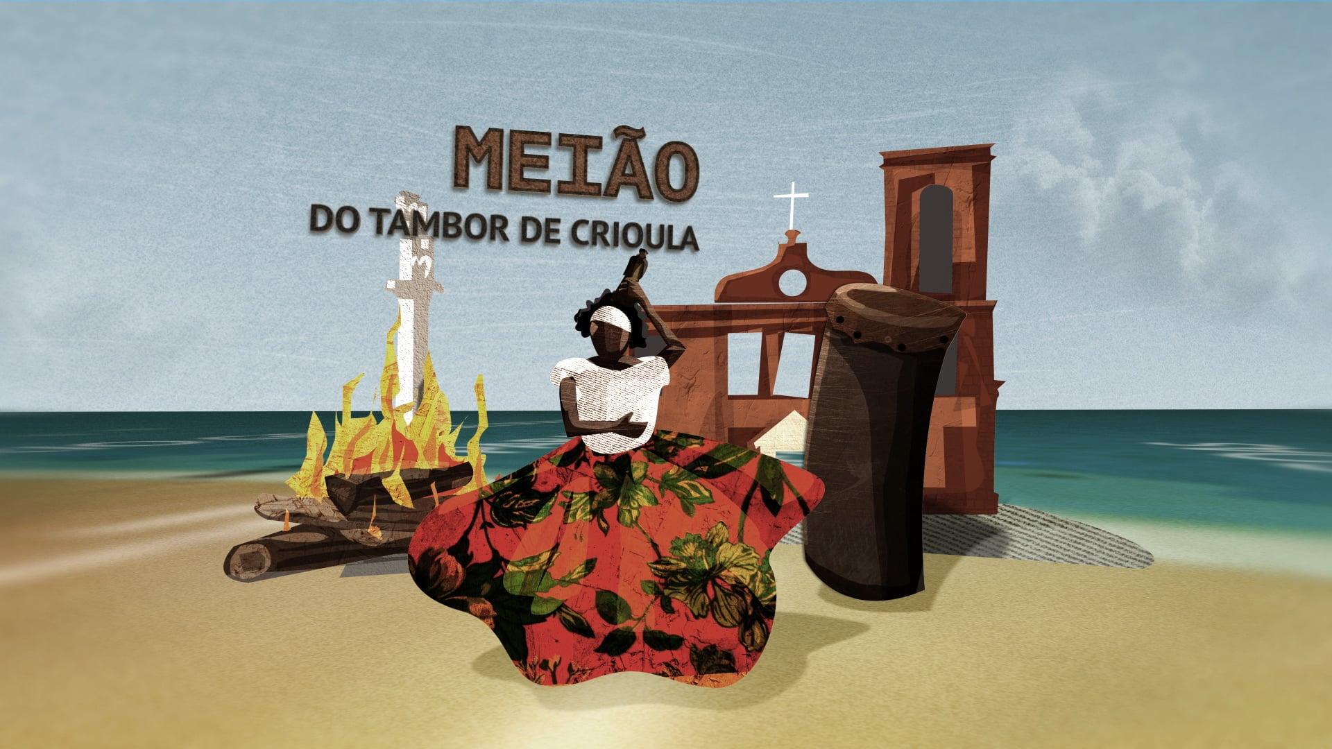 Taquaras 2 - Ep01 - Meião (Teaser)