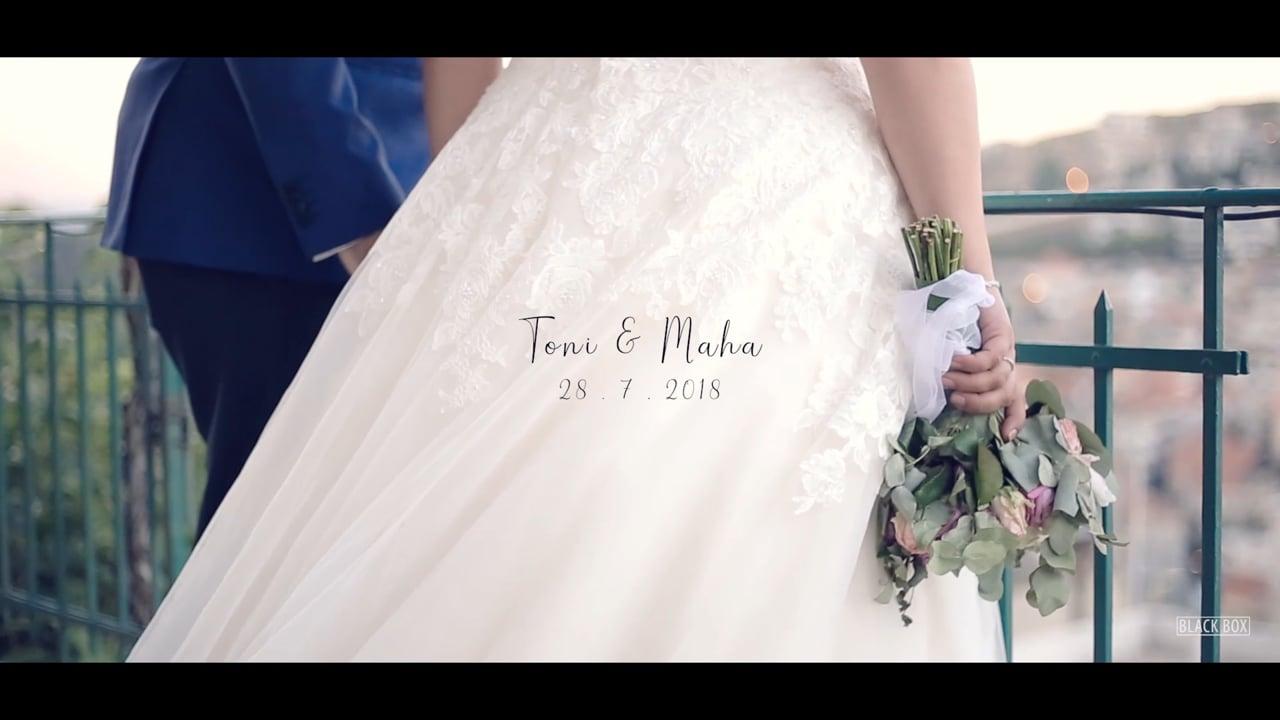 Toni & Maha   Wedding Trailer