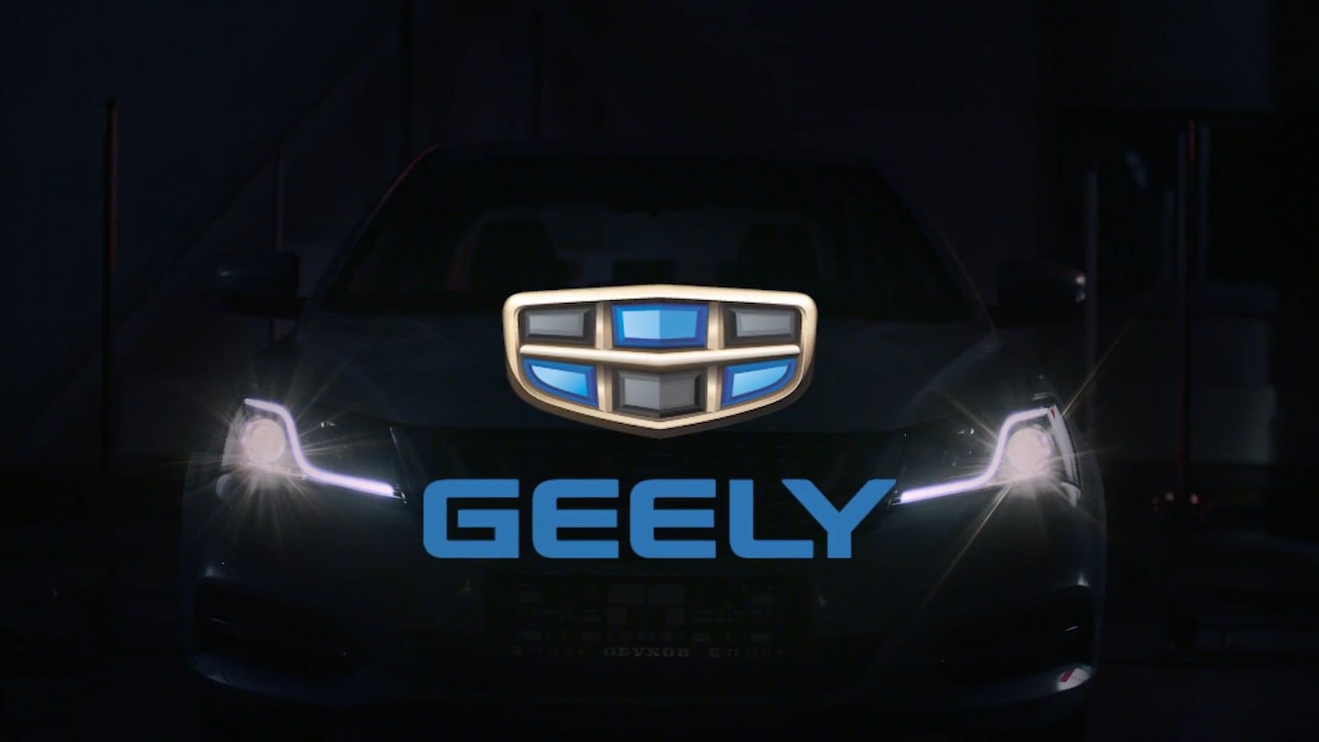 GEELY | COMMERCIAL | DIRECTOR'S CUT