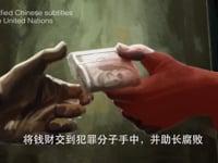 Chinese_Compilation_V2