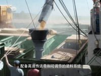 Chinese Subtitling Bunge