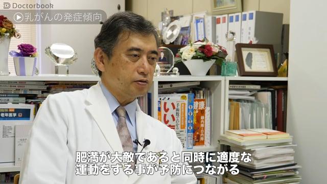 乳がんの検診とは、どんな検査があり、だれがリスクを持っているのか