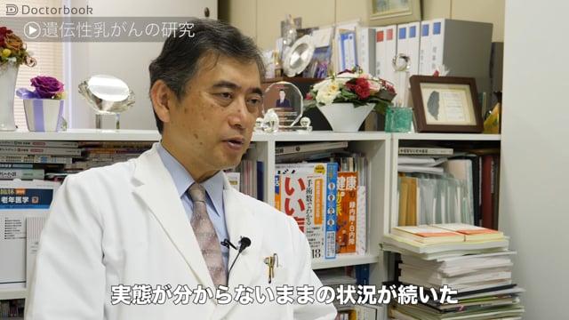 遺伝性乳がん、いま実施されている薬物治療と予防的切除とは