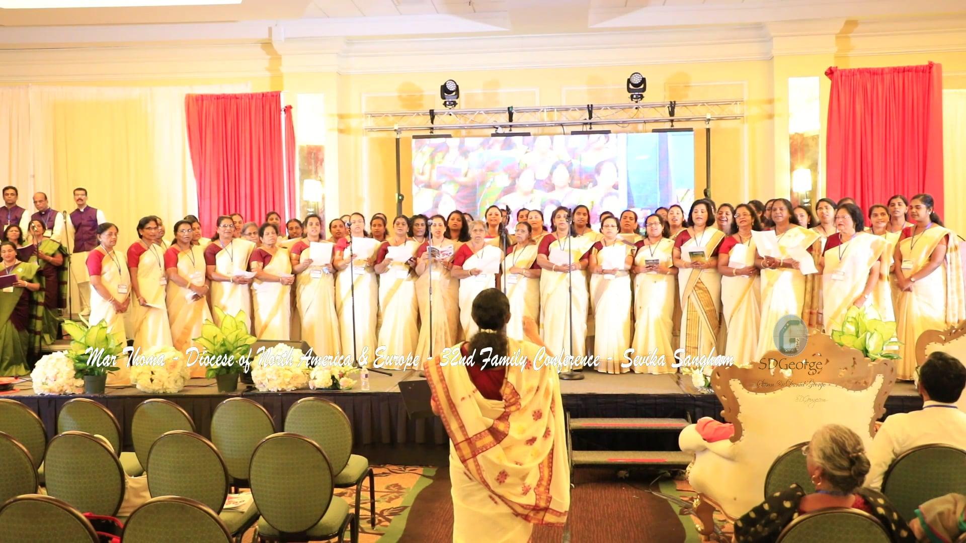 Sevika Sangham - 32nd Family Conference