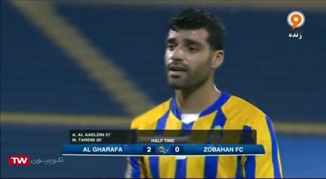 Al-Gharafa v Zob Ahan   Full   AFC Champions League 2019