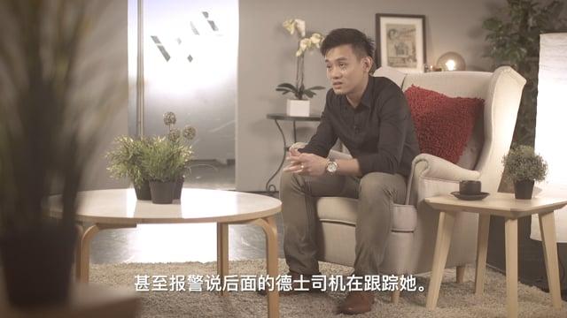 Baptism Testimony of Simon Kong (Chi)