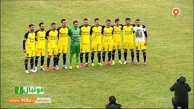 Aluminium Arak v Navad Urmia - Highlights - Week 24 - 2018/19 Azadegan League