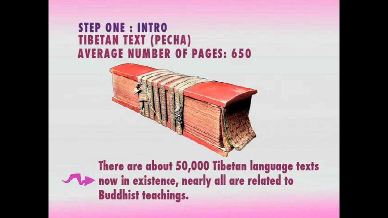Preserving A Culture: A Tibetan Digital Archive