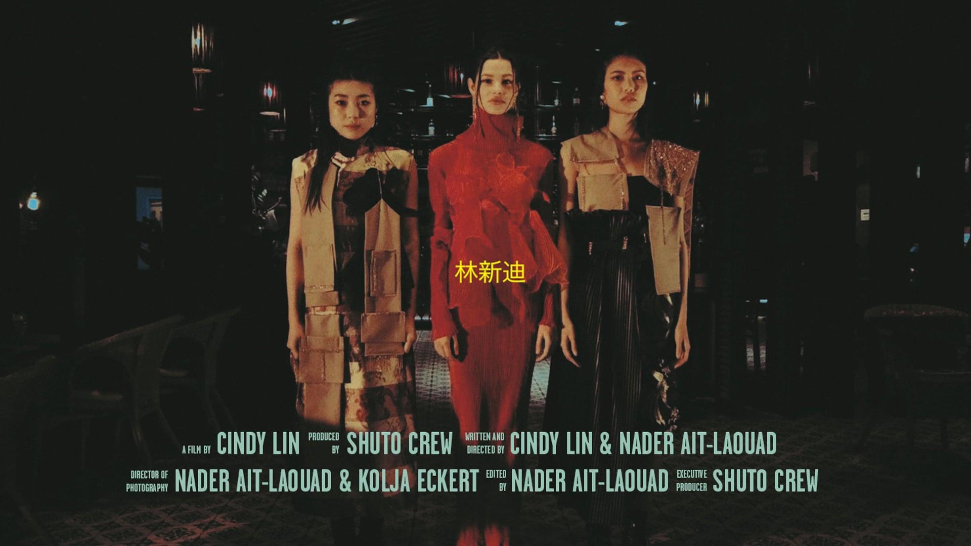 Cindy Lin 林新迪