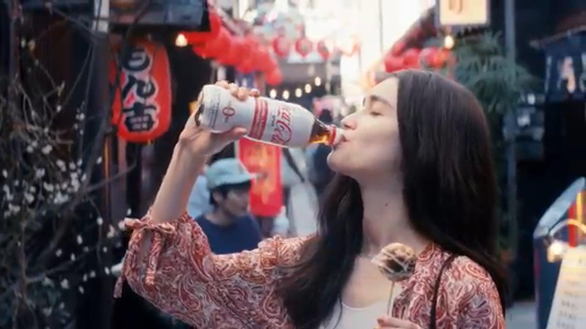 【コカ・コーラ】「コカ・コーラ プラス こう見えて」篇 30秒 Coca-Cola