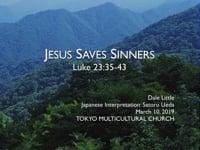 Lk. 23:35-43. Jesus Saves Sinners. Mar 2019.