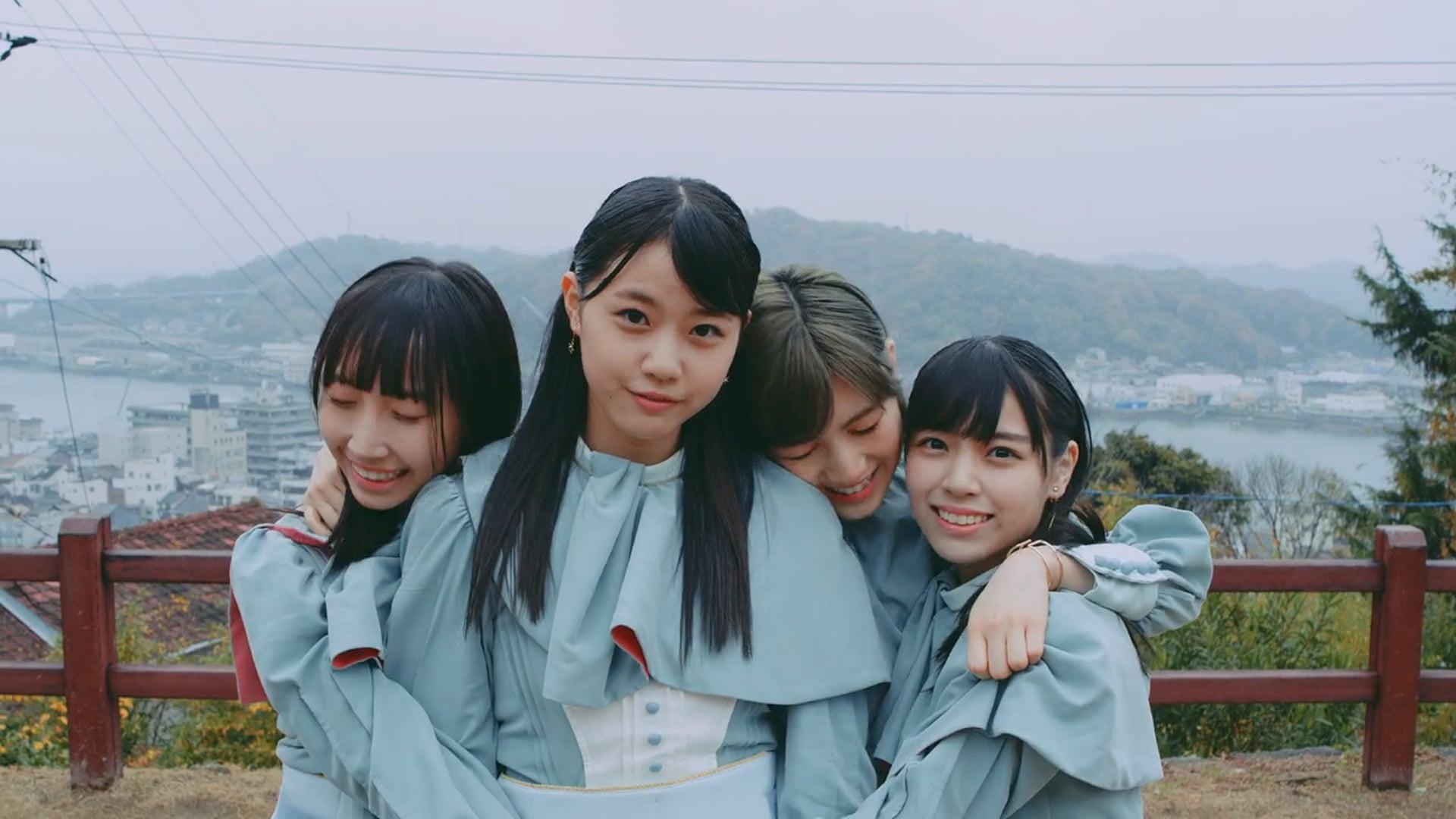 STU48 風を待つ MV