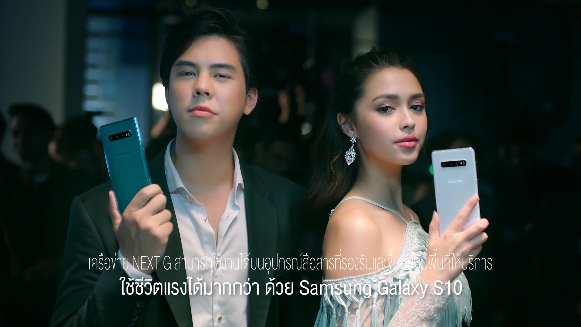 AIS NextG+Samsung S10