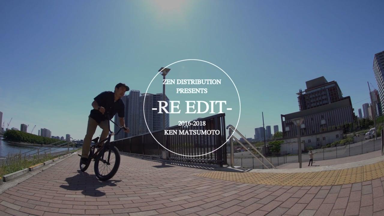 RE EDIT - Ken Matsumoto