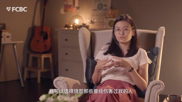 Baptism Testimony of Ying Ying (Chi)