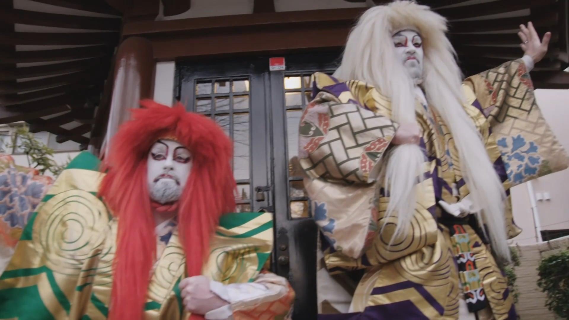 Big in Japan II: Trailer