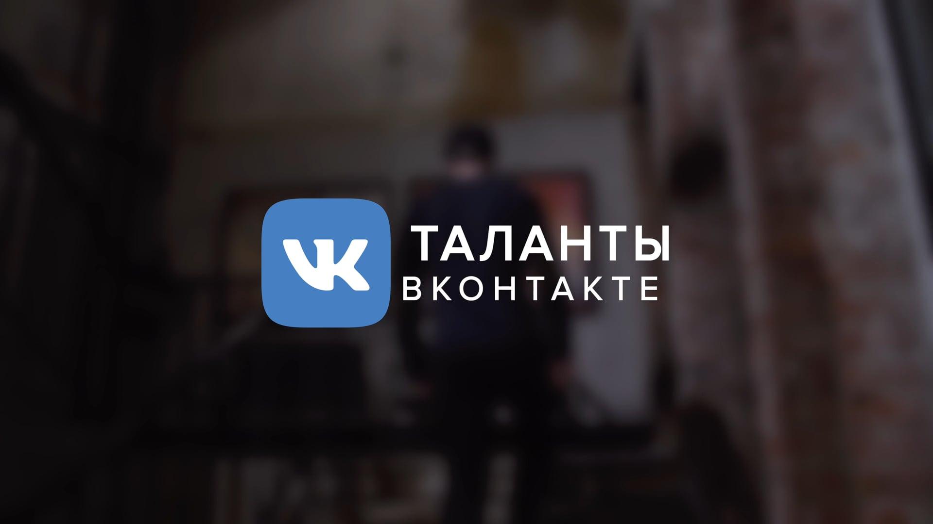 Таланты VK / Gudim