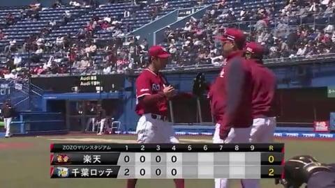 【ファーム】イーグルス・則本佳が初登板で無失点デビュー!! 2019/4/9 M-E(ファーム)