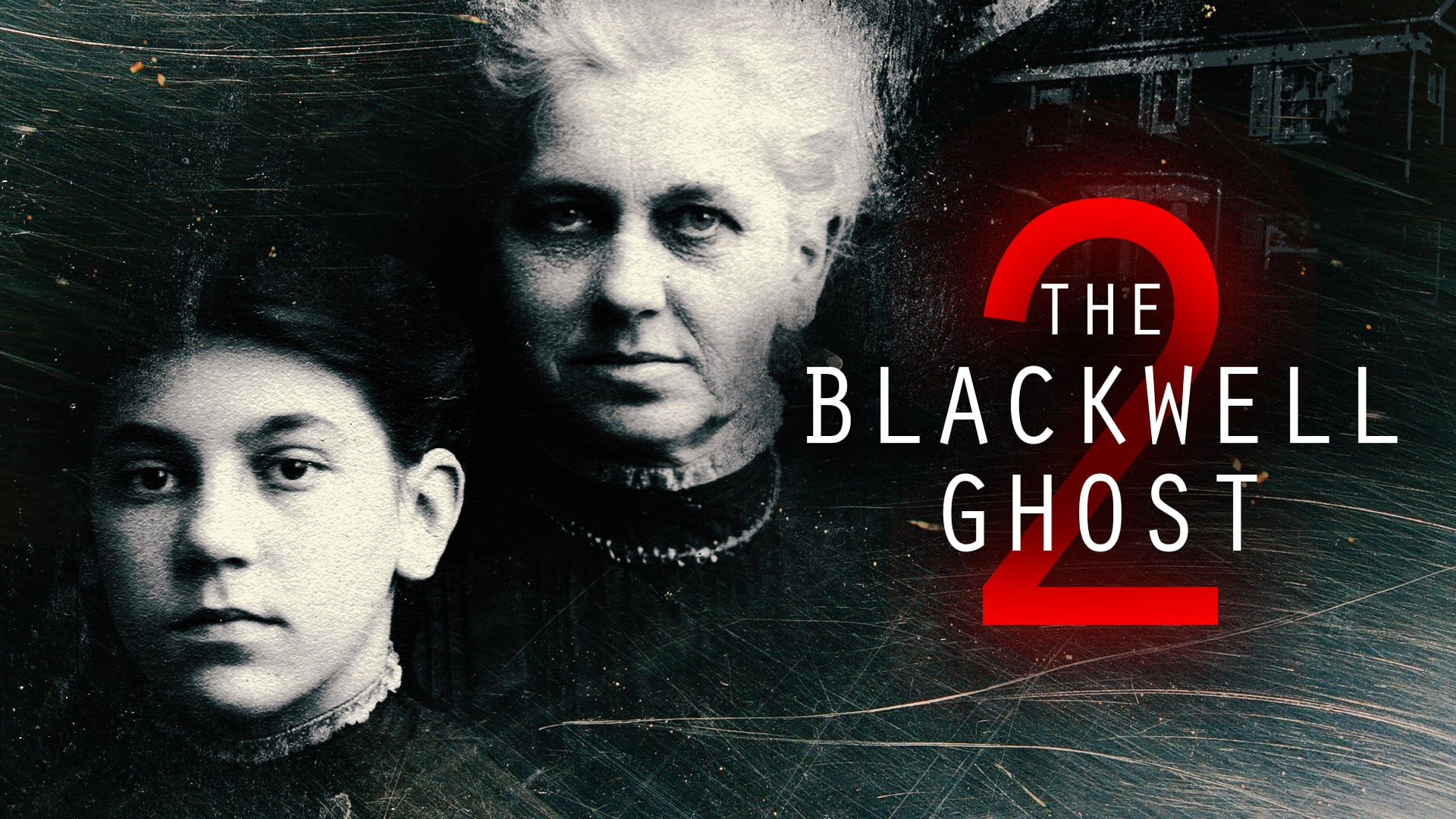 The Blackwell Ghost 2 - TRAILER
