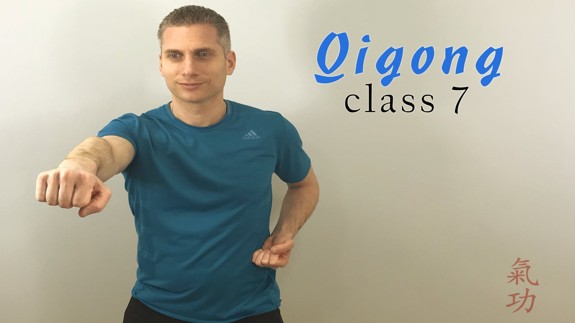 Qigong: Get It Out!